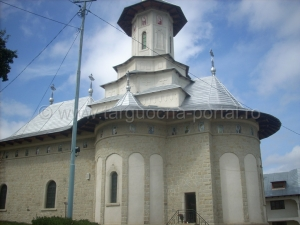 Mânăstirea Măgura Ocnei