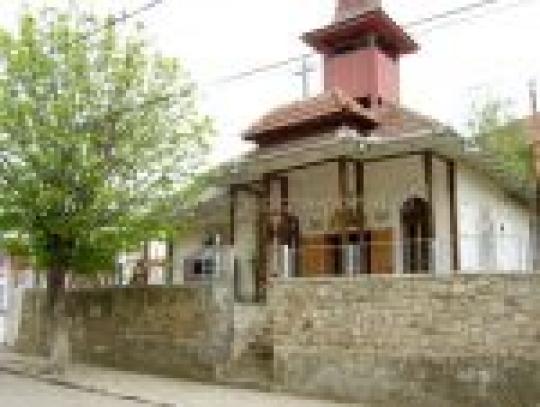 Biserica Sfântul Ierarh Spiridon