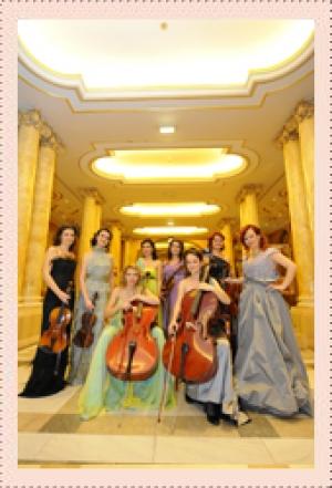 Cvartet Arpeggione - Biografie